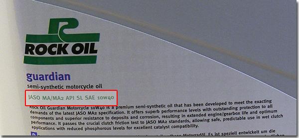 Rock Oil 4T Jaso info
